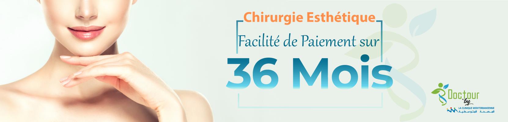 banniere sur 36 mois tunisie